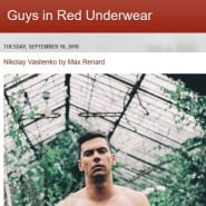 Guys in Red Underwear